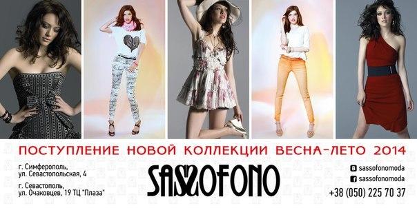 льняная одежда интернет магазин г. иваново