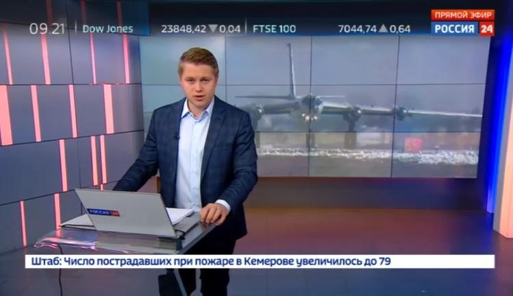 Новости на Россия 24 • Морская авиация отработала поиск субмарин противника в Средиземном море