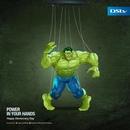 Реклама спутникового телевидения DStv в Нигерии: Власть в ваших руках…