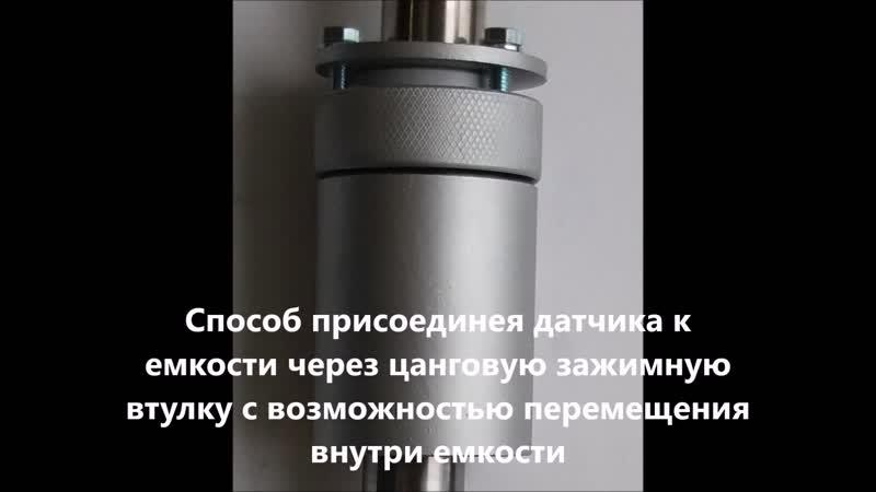 СКАТ-5-С