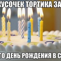 Гриша Лутохин, 8 сентября 1999, Санкт-Петербург, id155673698