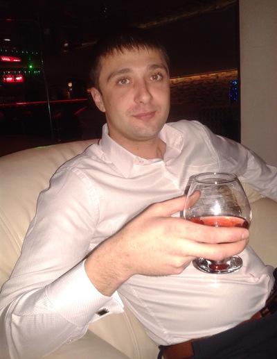 Александер Сердюков