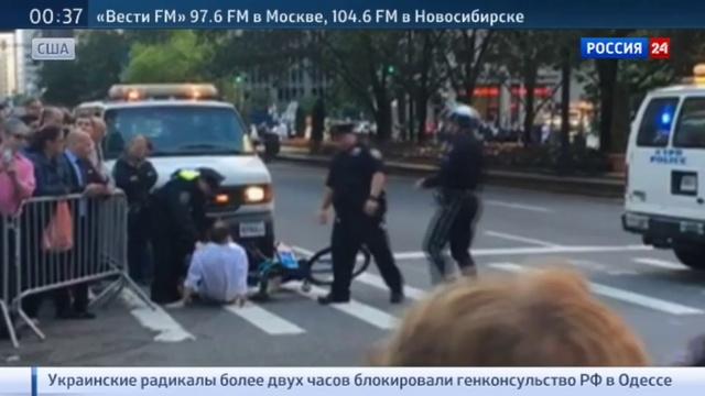 Новости на Россия 24 • Обама сорвал свидание гею-велосипедисту