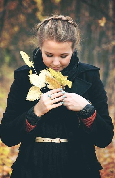 Екатерина Дедловская, 20 января , Кызыл, id41539134