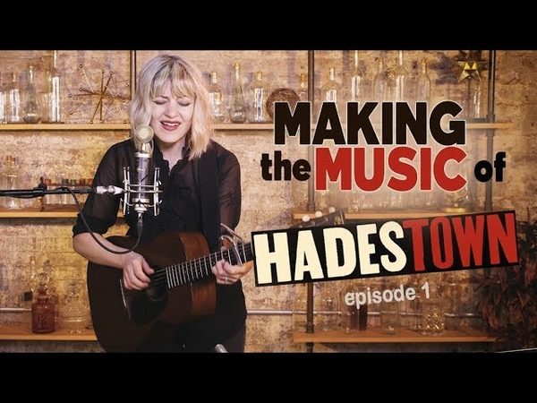 Making the Music: Anaïs Mitchell Breaks Down Why We Build the Wall From Hadestown