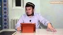 «Төрт мәзхабтан басқаға ергенге қарсы жауап» - Ерсін Әміре Әбу Юсуф (2-дәріс)