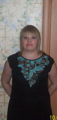 Наталья Лущикова, 26 февраля 1994, Екатеринбург, id153816005
