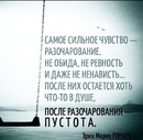 Роман Лялин фото #1