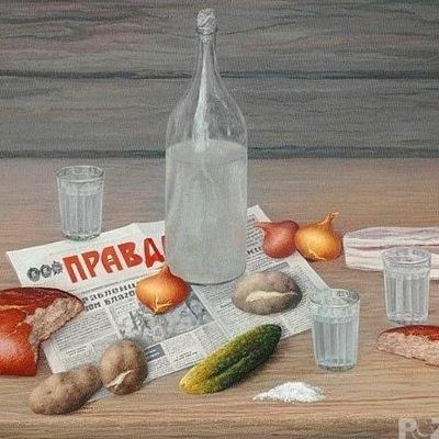 Пётр Сенин, 16 июня 1995, Киев, id217054156