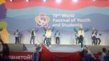 студенты университета на всемирном фестивали молодёжи  и студентов в Сочи
