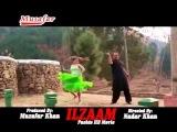 Gul Panra & Zeek Afridi - New Pashto ILZAAM Film Hits Song Tata Har Wakht Hazir Jinab Yam 2014
