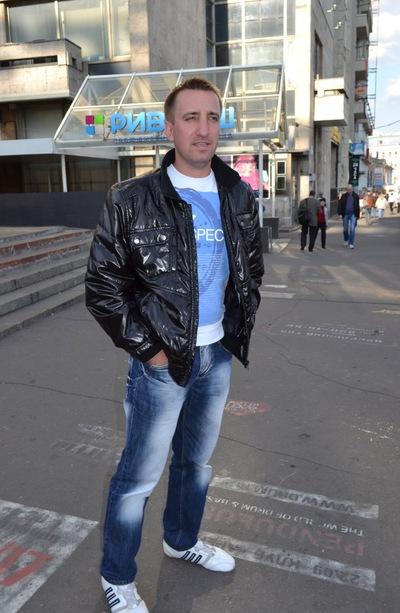 Дмитрий Рашков, 9 июля , Самара, id7611784