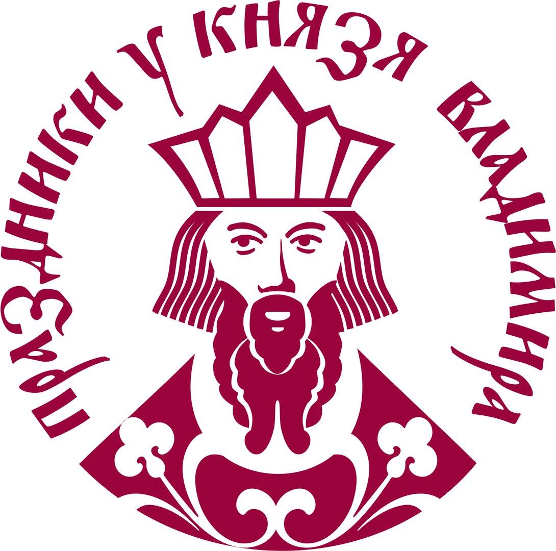 II-й Осенний фольклорный фестиваль «У князя Владимира»