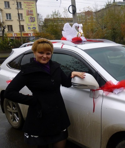 Юлия Башкирцева, 22 сентября , Красноуфимск, id31905351