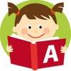 """""""Наша Азбука"""" - позитивная образовательная среда"""