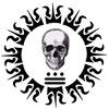 Смерть - советчица ( Карлос Кастанеда )