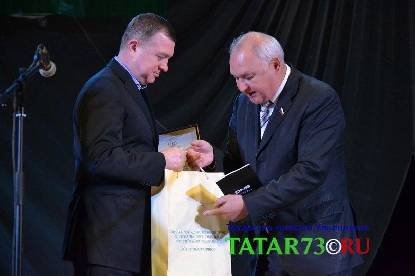 Марат Якупов