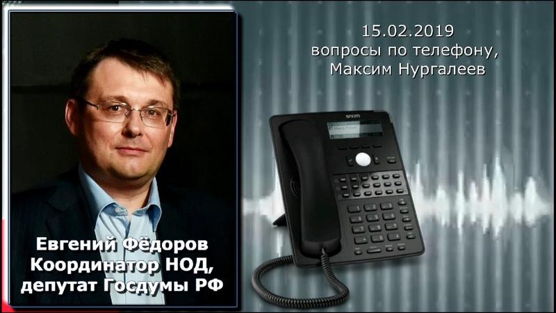 Каким образом государство может влиять на ценовую политику Комментарии Евгения Федорова 15.02.19