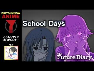 School Days / Future Diary - Did You Know Anime? Feat. Yandere Dev (Yandere Simulator)