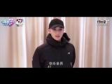 171217 ZTAO @ Shen Wu 3 promo