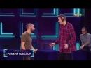 Импровизация «Громкий разговор Клуб для геев «Бусинка» »