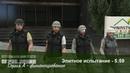 GTA Online: Series A Funding (Elite Challenge - 5:59) (PS3)