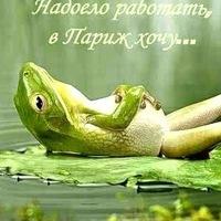 Оксана Карамзина, 15 мая , Тюмень, id193904230