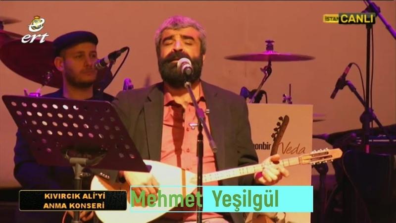 Tuncay Balcı Çekemiyorum Kıvırcık Ali Anma Konseri Canlı Sahne Kaydı 2019