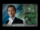 Олег Погудин. Тёмно-зелёный изумруд.
