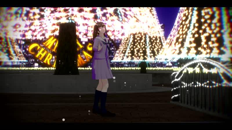 Noragami (Hiyori Iki) [MMD] - My Saving Grace - С Новым годом!