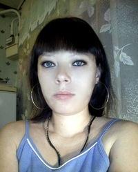 Татьяна Маслова, 15 декабря 1988, Самара, id141571175