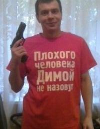 Дима Акифьев, 18 декабря 1985, Тула, id192849751