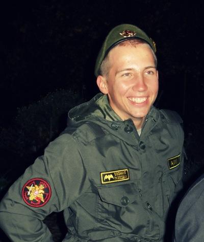 Андрей Тахнов, 18 сентября 1994, Краснодар, id91222881
