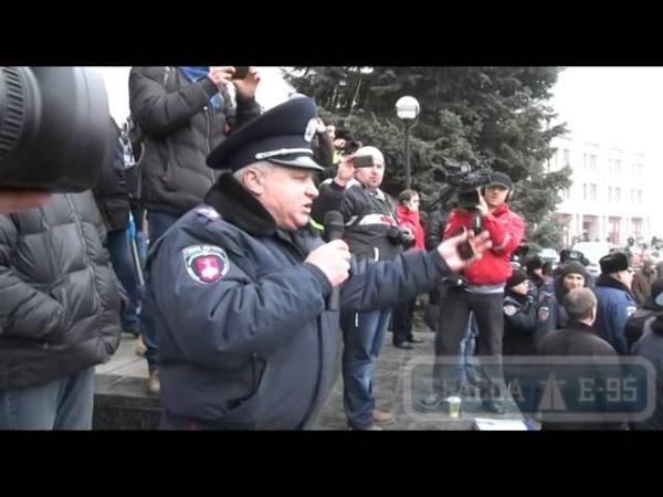 19 февраля 2014. Одесса. «Антимайдановцы» битами избивают активистов Евромайдана и журналистов у здания ОГА