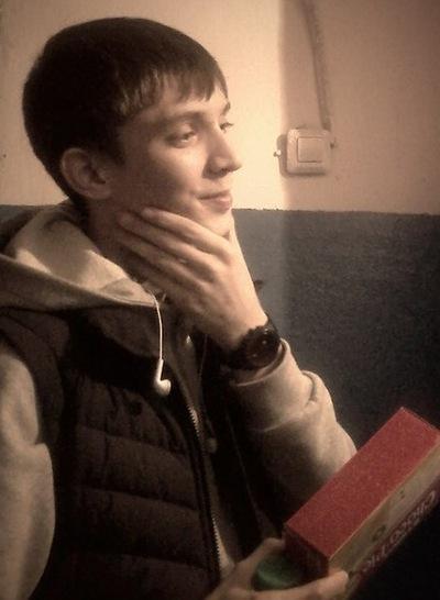 Dmitriy Zakharov, 8 ноября 1994, Ростов-на-Дону, id189876519