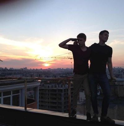 Дима Бугера, 18 апреля , Киев, id18203018