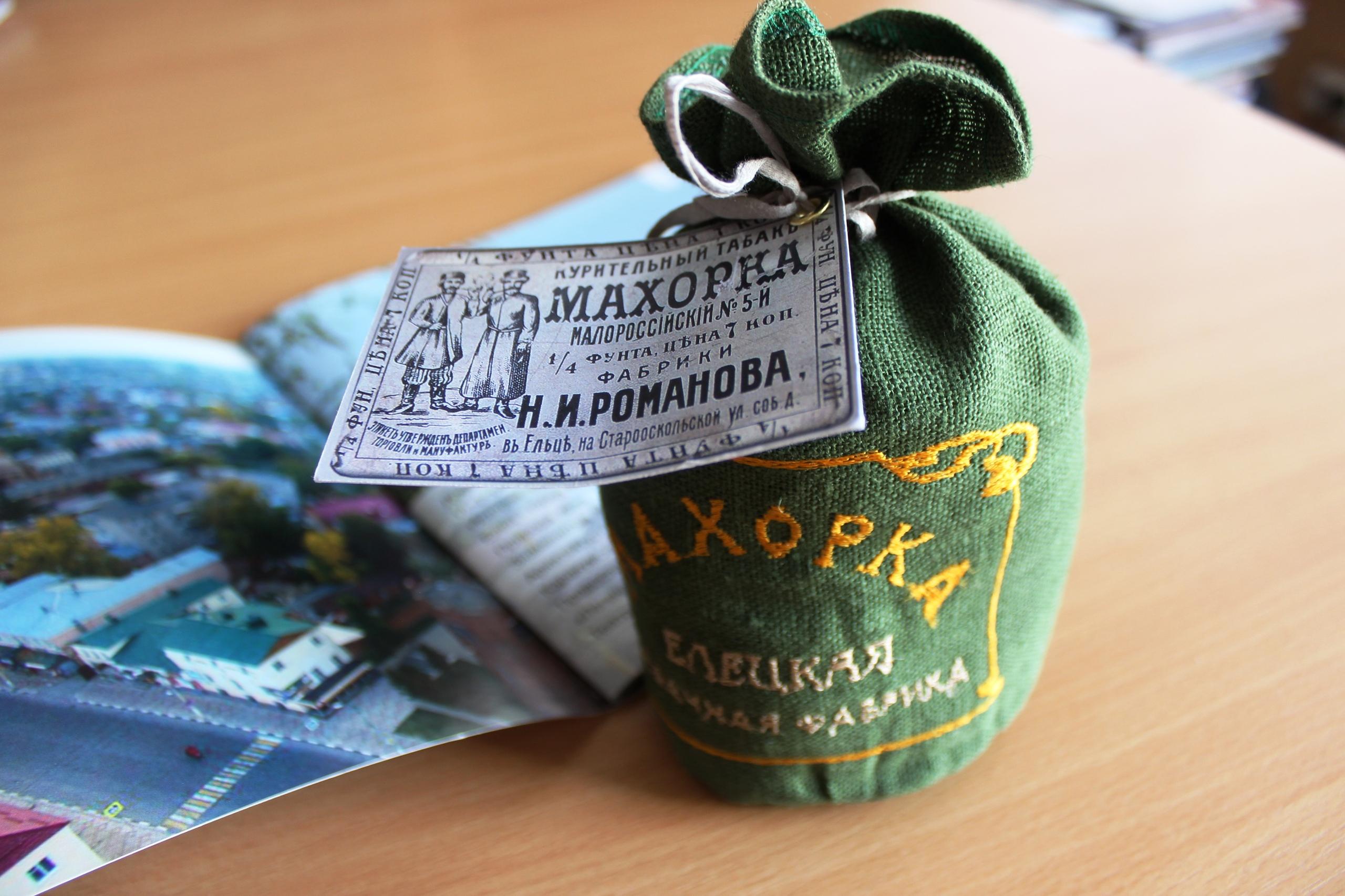 Города-побратимы привезли в Борисов сувениры и обсудили дальнейшее сотрудничество