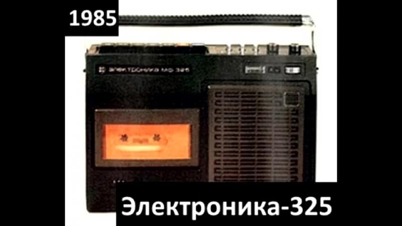 Почти ВСЕ кассетные магнитофоны СССР 1969 1999 vse magnitofon mag cccp texnika istoriya aaaa scscscrp
