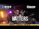 THE HATTERS в Уфе