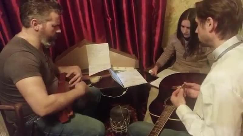 Скальдфьорд На могиле конунга -репетиция