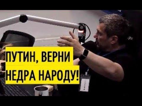 Соловьев М0ЧИТ власть! Неожиданно ЖЁСТКОЕ заявление о новом правительстве и недрах России