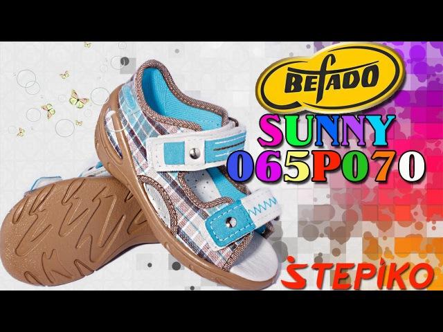 Детские текстильные босоножки Befado SUNNY 065P070. Видео обзор от WWW.STEPIKO.COM