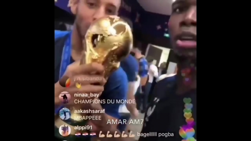 CRAZIEST REACTION TO FRANCE | WINNING WORLD CUP 2018 | (Beautiful Funny Moments)