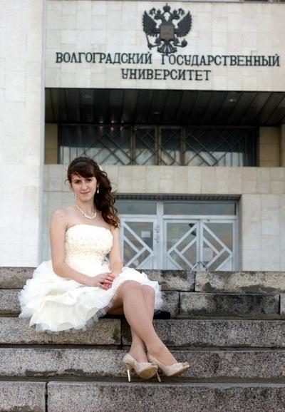Юлия Беспалова, 7 мая 1996, Москва, id98290198