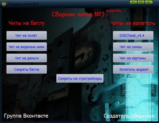 gP7qtftLlLY.jpg
