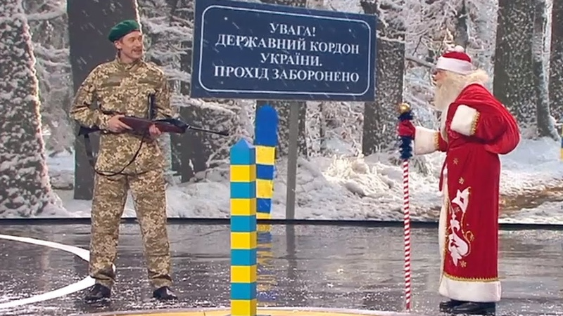 Срочно! Военное положение Граница Украины на ближайший декабрь - Лучшие Приколы, Украина, Выборы.