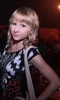 Лилия Шмурина, 13 декабря 1994, Сызрань, id94805710