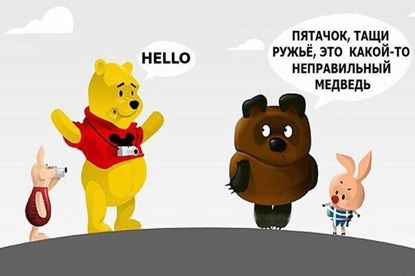 Фото №456242931 со страницы Сони Зборовской