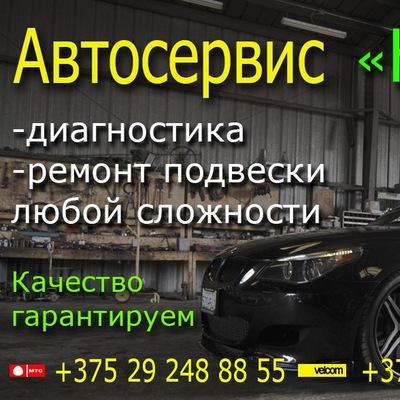 Βиталий Αлексеев, 3 февраля 1978, Могилев, id215189169