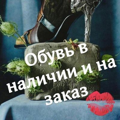 Олеся Нуретдинова